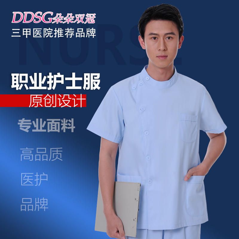 Male nurse dental crown stickin' short sleeve summer clothes beauty service doctor white coat white blue doctor service