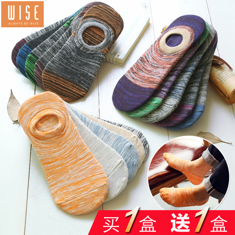 Male summer cotton socks boat socks invisible shallow mouth to help low men's sports short waist wide slip deodorant cotton socks five pairs of box