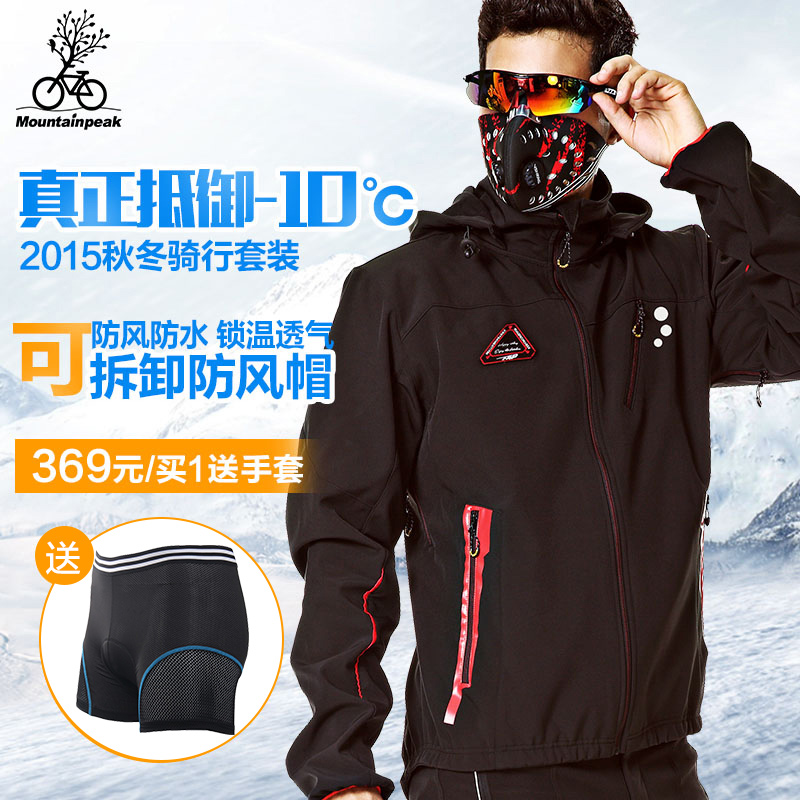 Male winter fleece cycling jersey long sleeve suit line warm pants thick warm autumn and winter mountain bike riding bicycle clothing