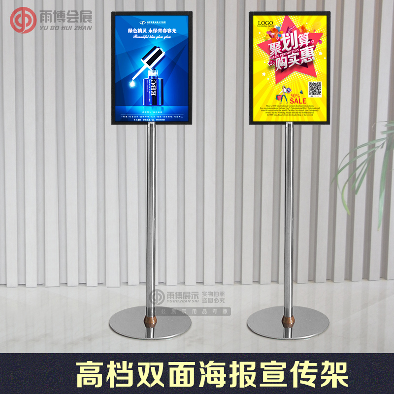 Floor Sign Stand A3 Floor Poster Menu Frame Lifting Billboard Hotel Door Guide Advertising Banner Floor Stand Signage Rack Desk Accessories & Organizer