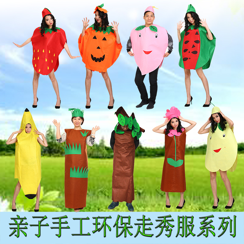 Man cheung cos children's primary school kindergarten handmade green clothes adult green fruits and vegetables pineapple clothes