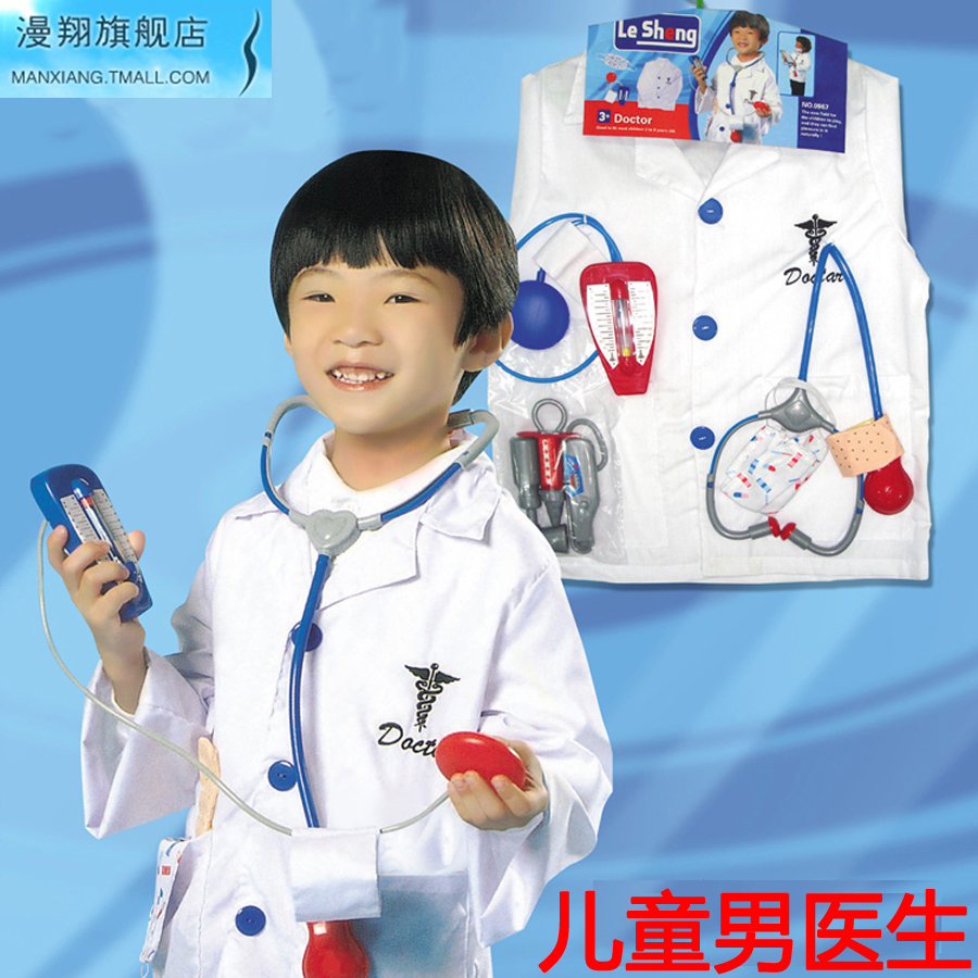 Man cheung cos masquerade costumes children role play clothes for children children's doctor nurse costume suit