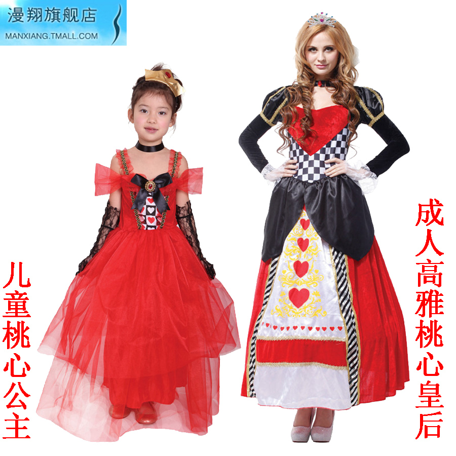 Man cheung cos masquerade halloween costume adult children princess peach heart queen princess dress children dress