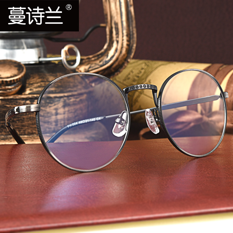 Man northland spectacle frames glasses frame glasses frame glasses male and female couple glasses retro trend