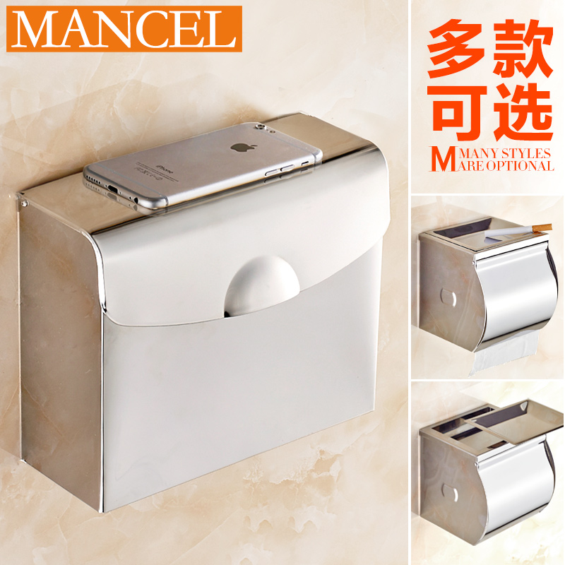 Man pose bathroom 304 stainless steel toilet tissue box waterproof box of toilet paper toilet bathroom quartet large tissue box