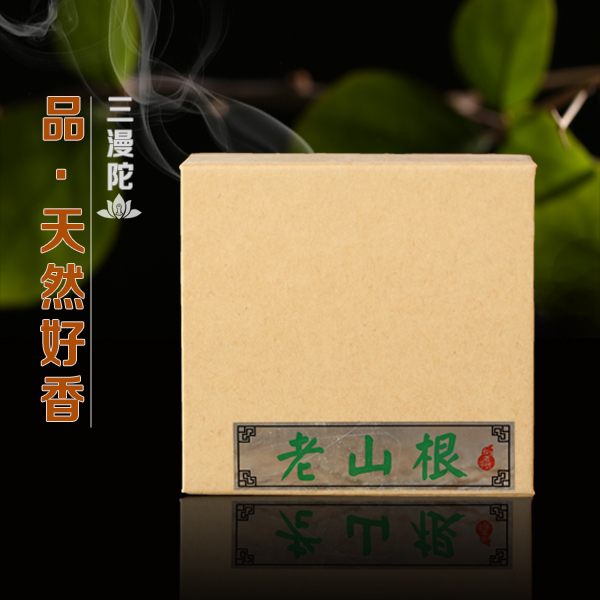 Man tuo three health natural flavor of sandalwood incense coil incense to buddha buddha incense incense for indoor deodorant deodorization