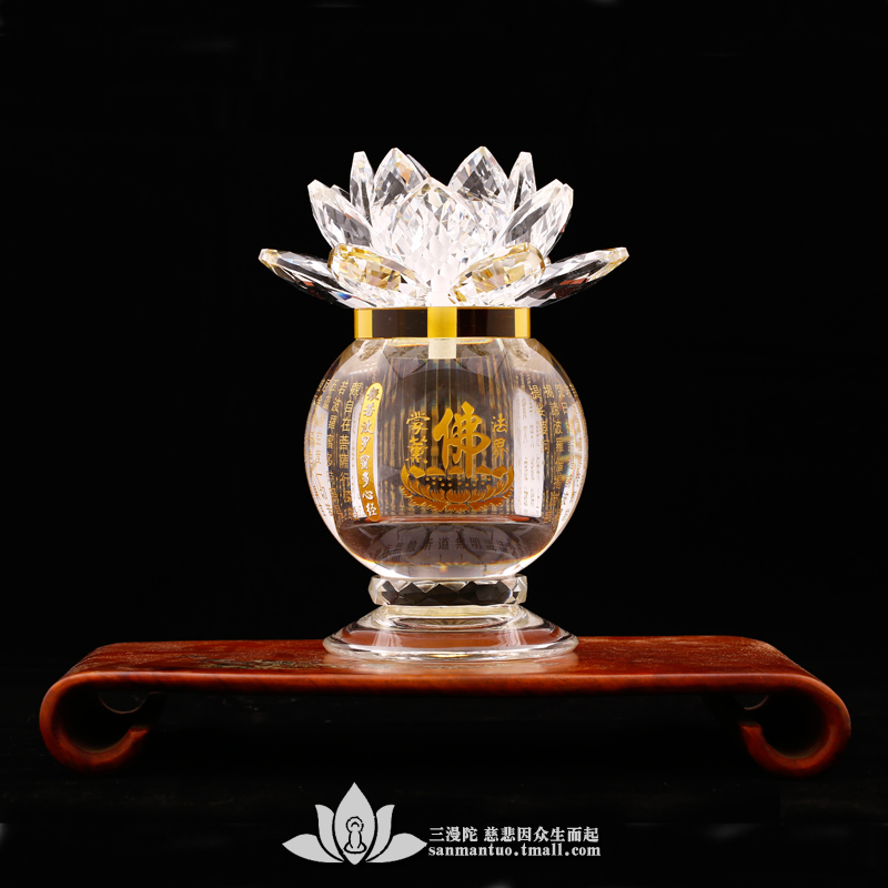 Man tuo three heart sutra buddhist supplies buddha buddha lamp ling's's long light butter lamps lotus lamp crystal lamp
