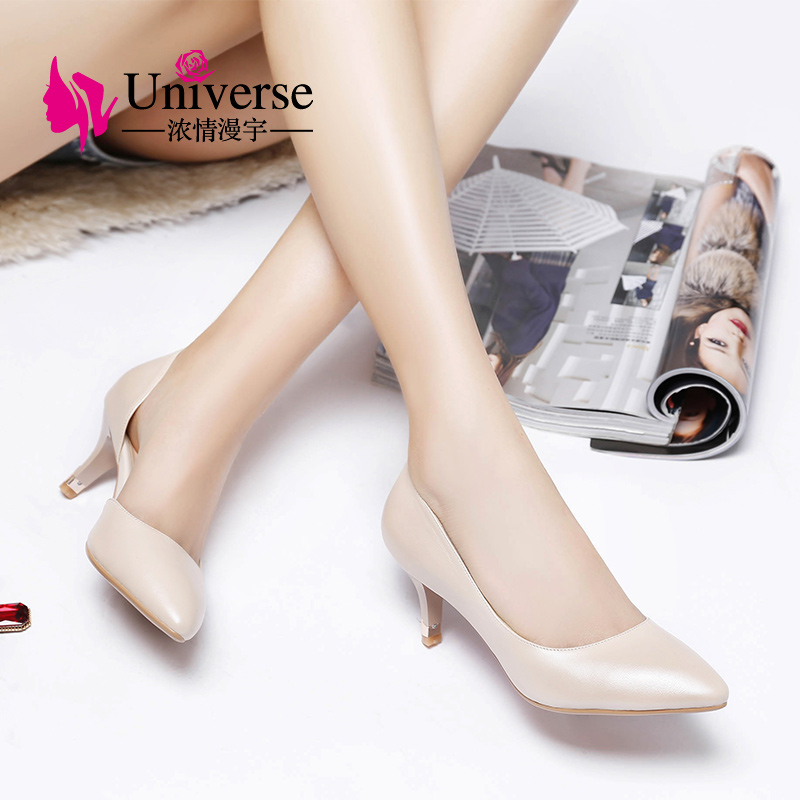 Man yu passion spring and autumn leather high heels fine with shallow mouth pointed shoes comfortable shoes autumn shoes closeouts