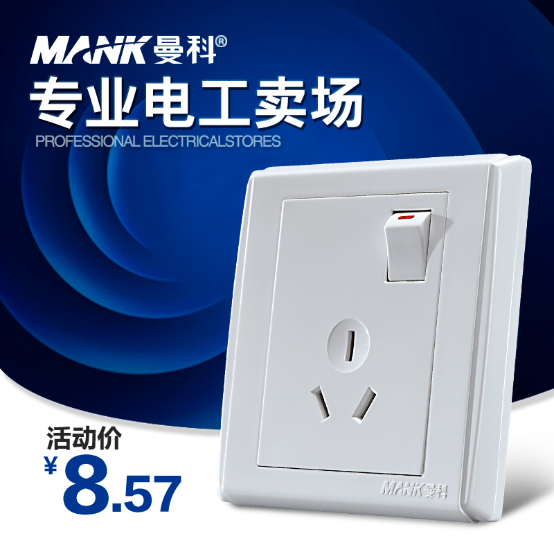 Manco switch socket with three holes 10a3 hole socket t6.0 steel type 86 panel power plug socket