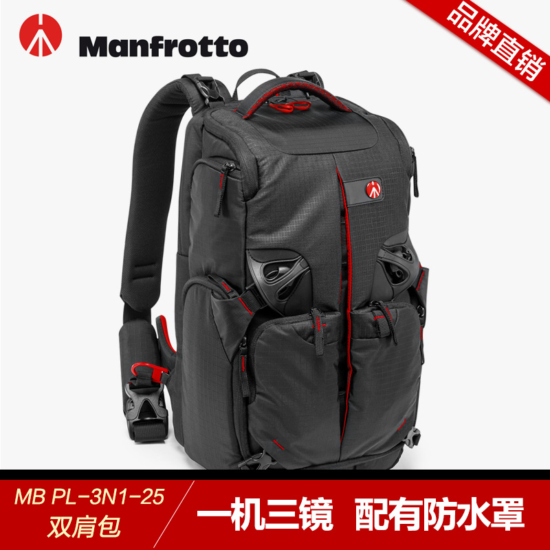Manfrotto manfrotto mb pl-3n1-25 shoulder camera bag digital slr camera backpack