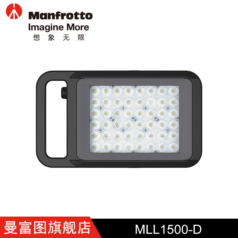 Manfrotto MLL1500-D lykos series of photographic camera fluorescent lamp type free shipping