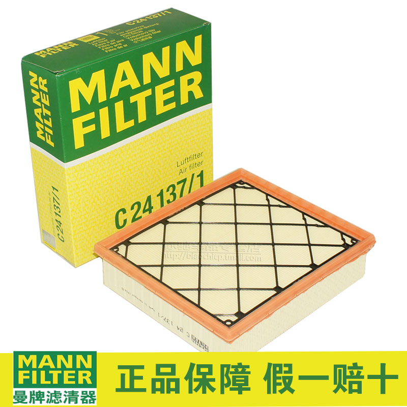 Mann air filters | filter c24137/2 s | 1 | volvo s80 s40 t5 2.4l air filter Gretl