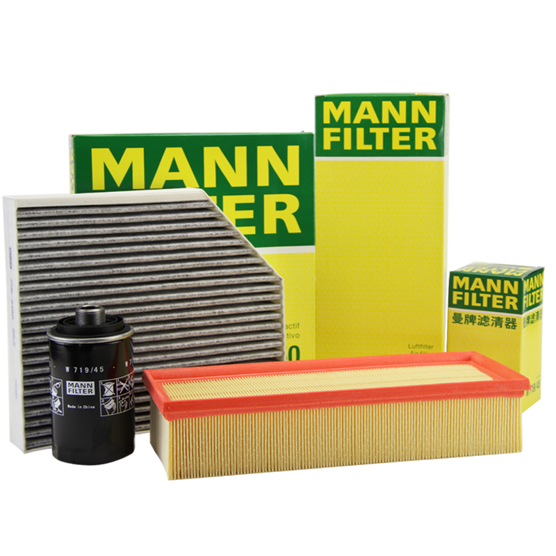 Mann three filter kit audi a4l/a5/q5 1.8 t 2.0 t machine filter air filter air filter air filter Filter grid