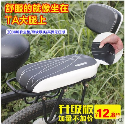 China Child Rear Seat China Child Rear Seat Shopping Guide At