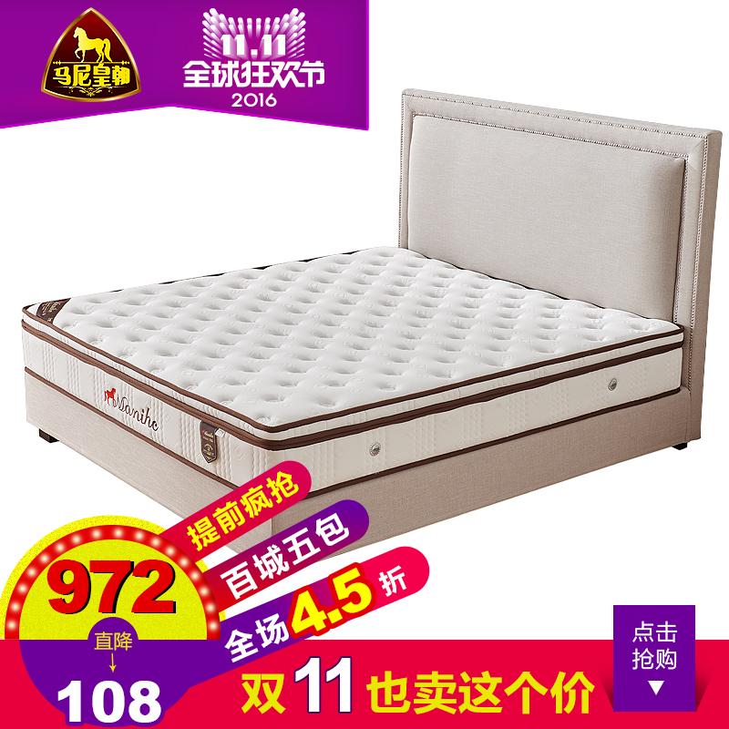 China Latex Foam Mattress China Latex Foam Mattress Shopping Guide