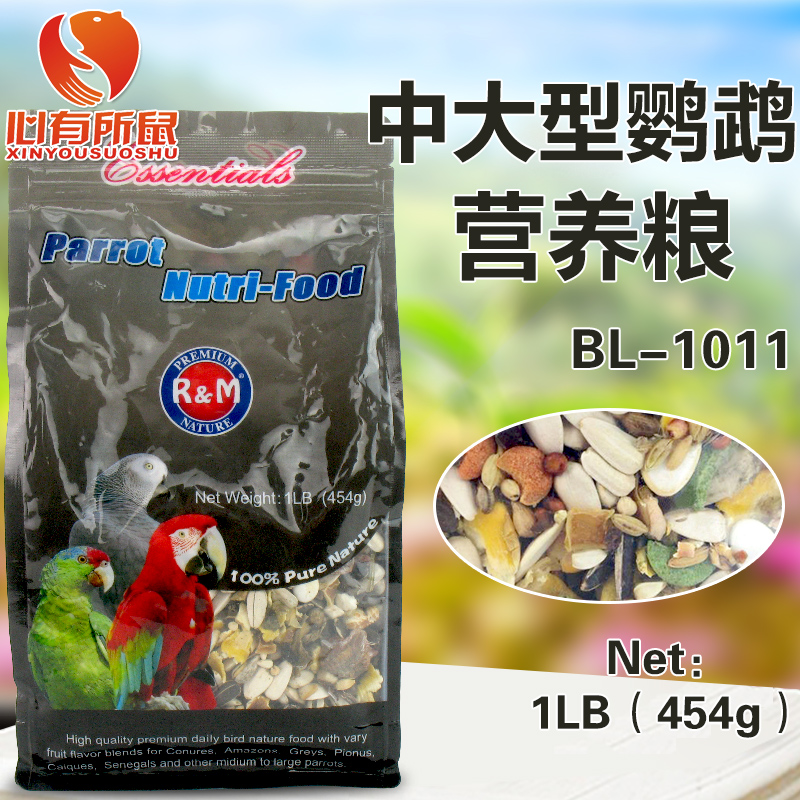 Many provinces shipping medium and large parrot parrot food nutrition food for large gray parrot macaw alexandria 1 pound