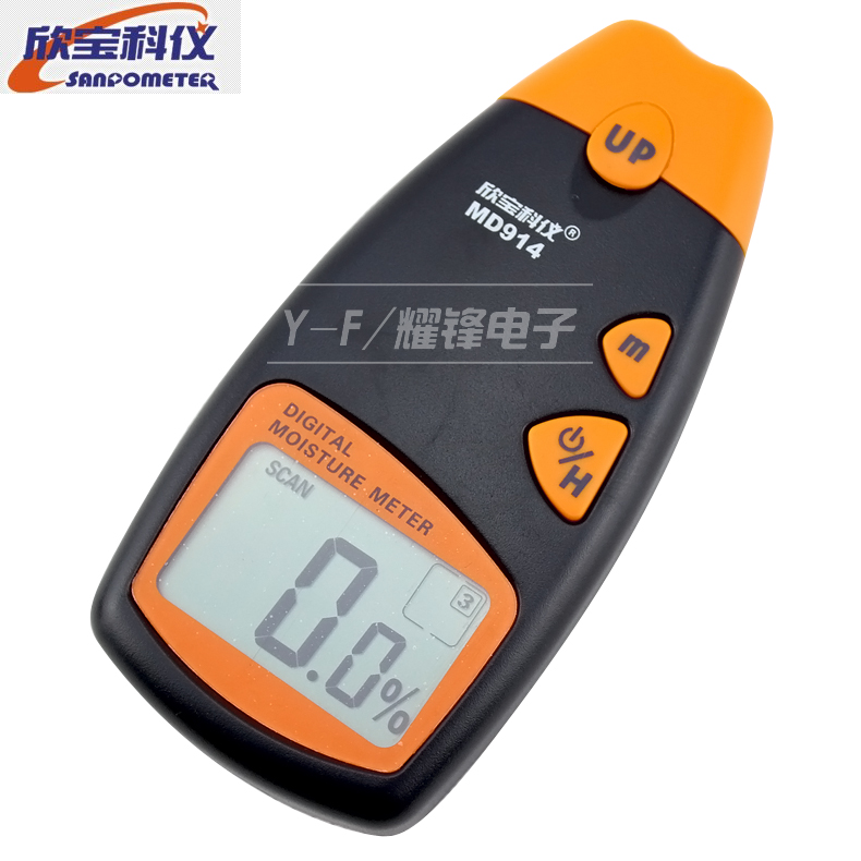 Many provinces shipping shenzhen xin bao MD914 ã wood moisture meter wood moisture meter needle type moisture meter