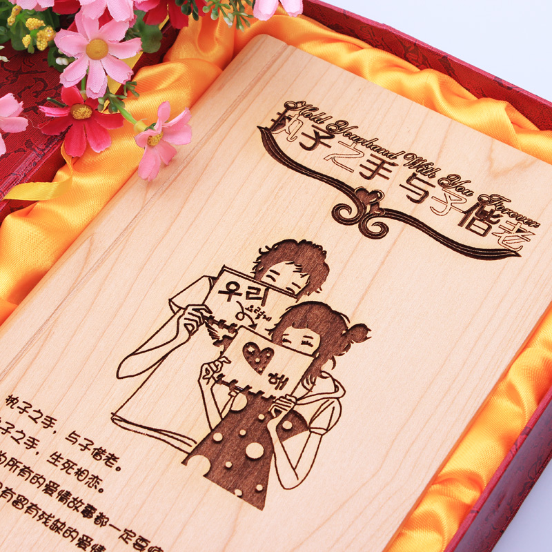 China Love Letter Book China Love Letter Book Shopping Guide At