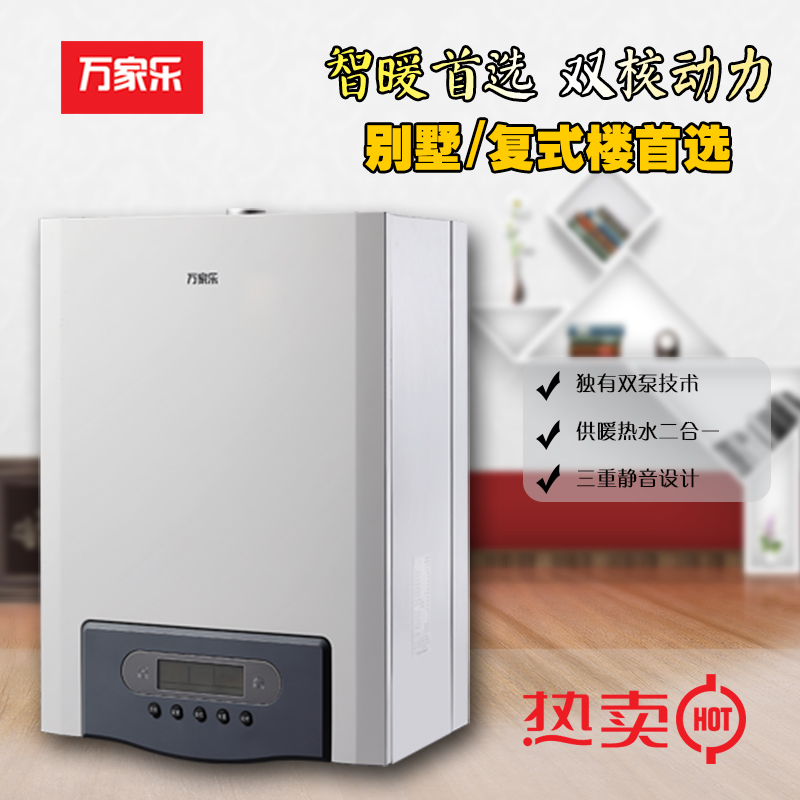 China Heating Gas Boiler, China Heating Gas Boiler Shopping Guide at ...