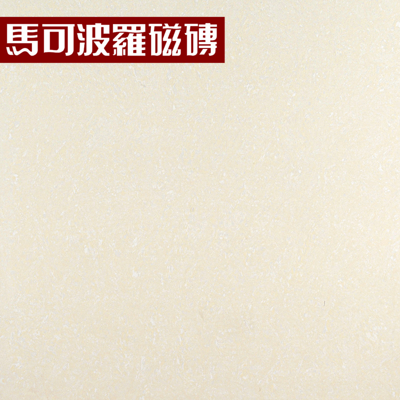 Marco polo tile polished tile living room floor tiles bedroom brick slip floor tiles crystallization jade PF6013C