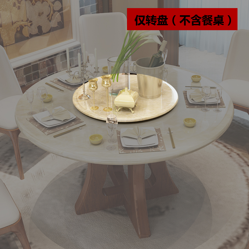 Markov imperial court 65CM round dining table marble dining table turntable turntable round turnplate turnplate turnplate alone