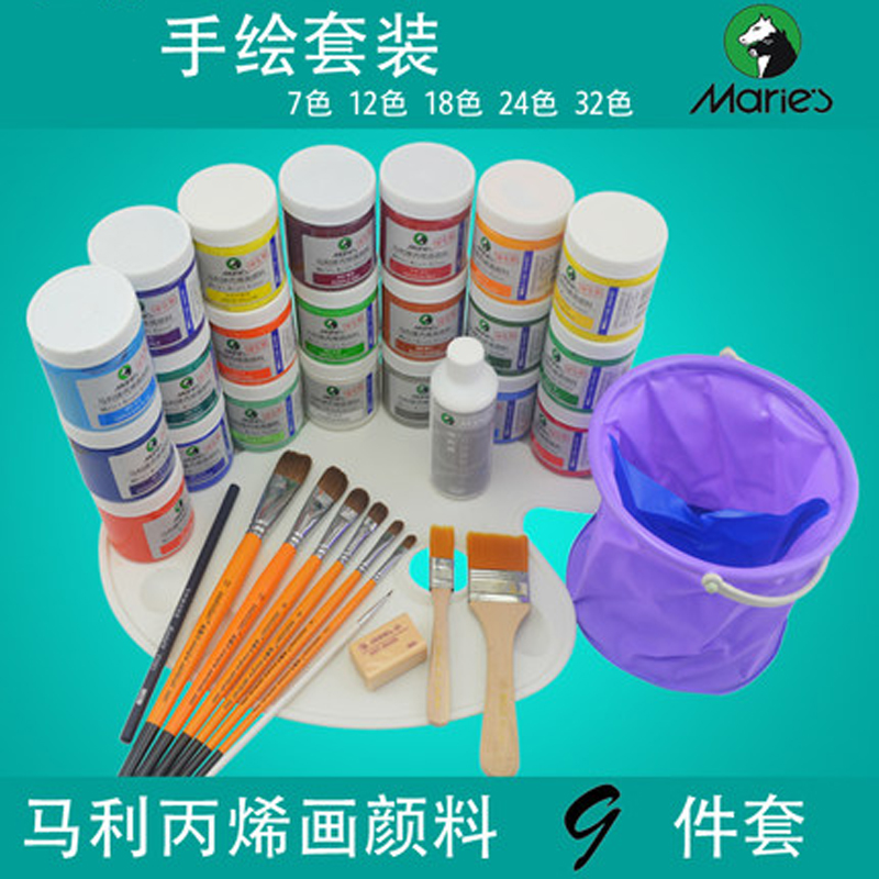Marley acrylic paint suit painted pigment 100 ml clothes painted shoes painted wall painted acrylic paint suit