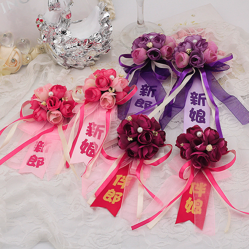 Married couples wedding korean bride and groom wedding corsage wedding simulation flower corsage parents corsage ribbon