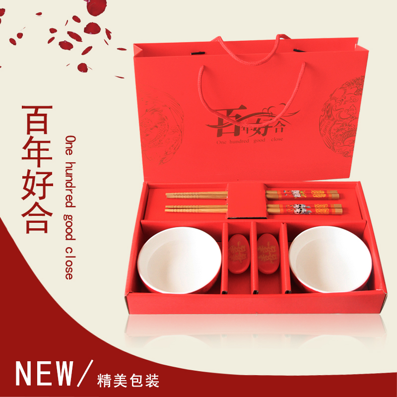 Married festive tableware ceramic dish of chinese red hi chopsticks chopsticks chopsticks dish bowl bowl wedding suit back ritual utensils 6 sets of gifts