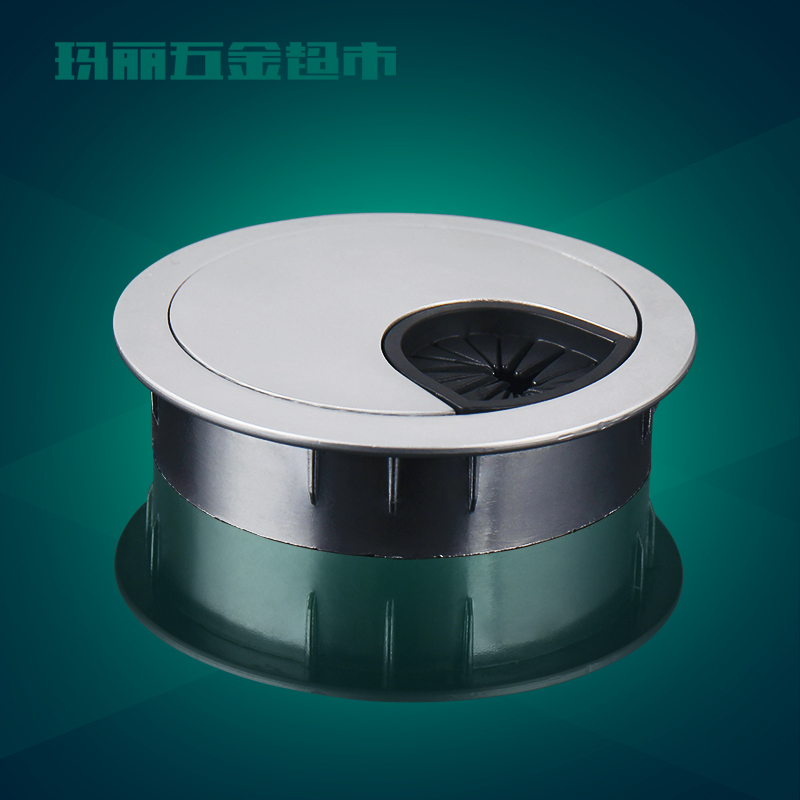 China Desk Hole Grommet, China Desk Hole Grommet Shopping Guide at ...