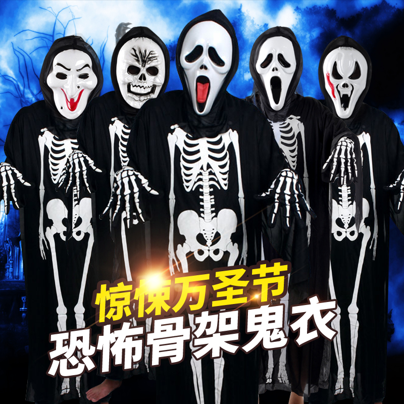 Masquerade zombie halloween costume skull skeleton ghost clothes clothing children horror masks adult men and women