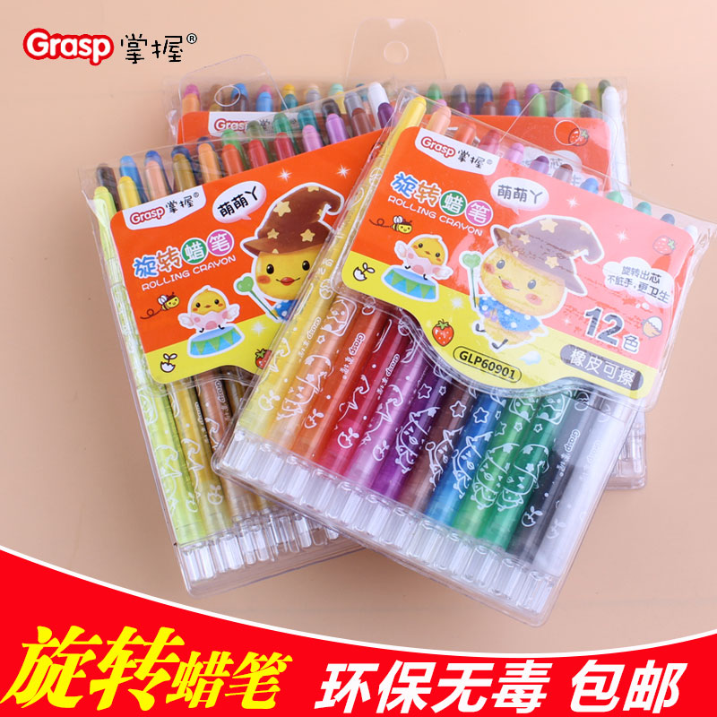 Master colorful bar safe and nontoxic crayons 24 color rotary oil pastel art brush 12 color 36 color free shipping
