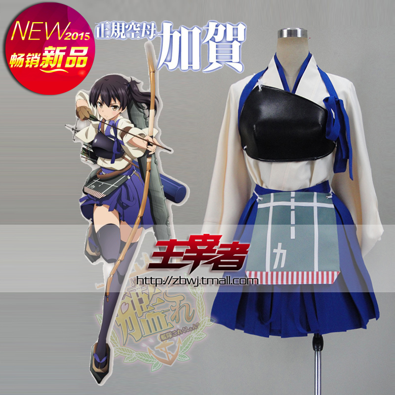 Masters of the fleet collection/mother ship kaga cos cosplay costume full set of special custom
