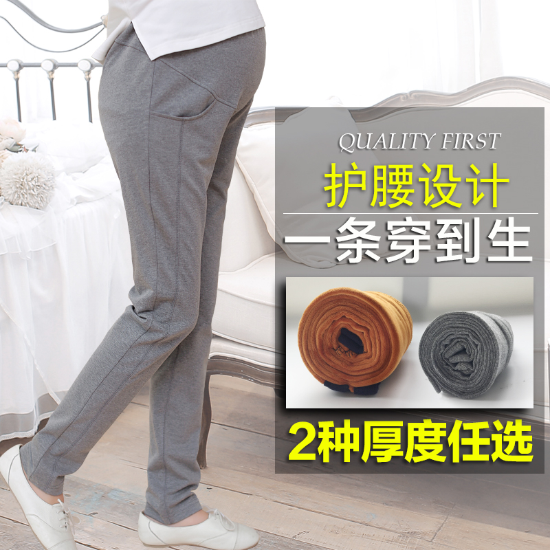 Maternity autumn maternity pants autumn outer wear long pants for pregnant women pants spring pregnant women sports pants loose big yards
