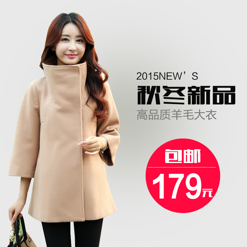 Maternity spring and autumn new korean wool coat and long sections of pregnant women spring blouse loose big yards pregnant women