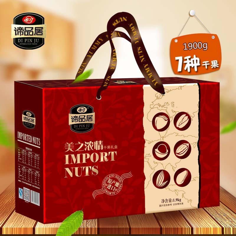 Matisse for habitat beauty passion corporate welfare spree nuts dried fruit gift boxes 19 00g buy wholesale free shipping