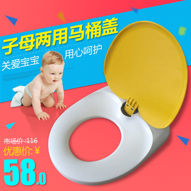 Matsuhisa generic picture toilet lid fashioned thick descent potty toilet lid cover u shaped green pp board