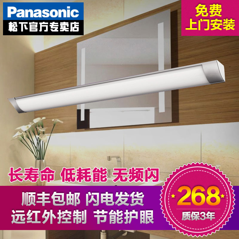 Matsushita lighting ambry induction light under cabinet fixtures slim touch infrared sensor panasonic led lighting kitchen lights