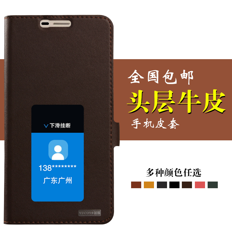 Max max phone sets leather music as music as super max phone shell mobile phone shell protective sleeve holster x900