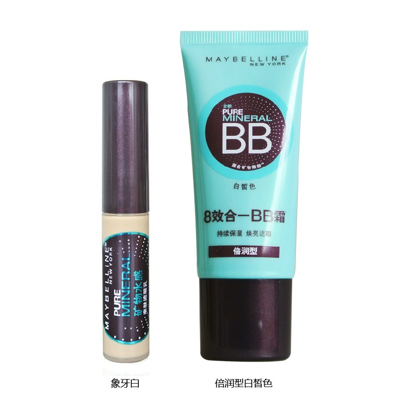 Maybelline makeup set free shipping maybelline mineral water aqua sense of bb cream + concealer natural skin lotion