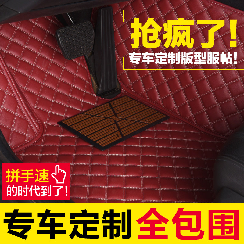 Mazda 3 5 6 cx-5cx7 coupe star cheng rui wing e tezi dedicated wholly surrounded by car mats