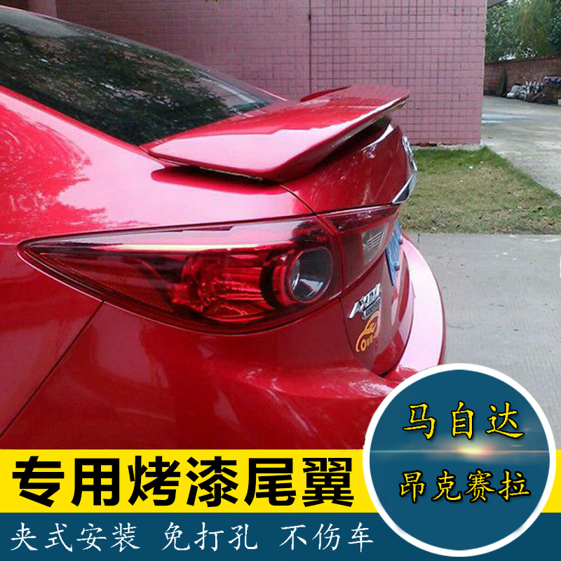 Mazda 3 angkesaila new mazda axela clip illuminated tail wing free punch tail with paint