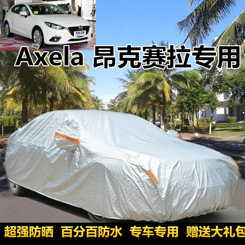 Mazda axela angkesaila dedicated angke sierra snow rain and dust proof car cover sewing sunscreen car hood