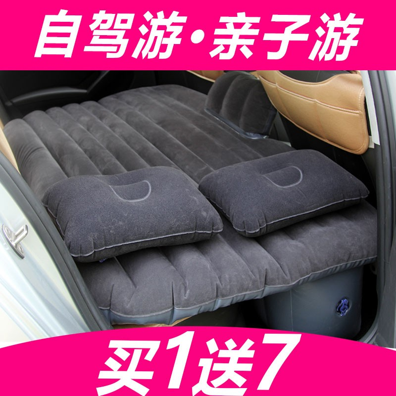Mazda rui wing car suv car shock bed air bed inflatable air mattress car car car backline adult