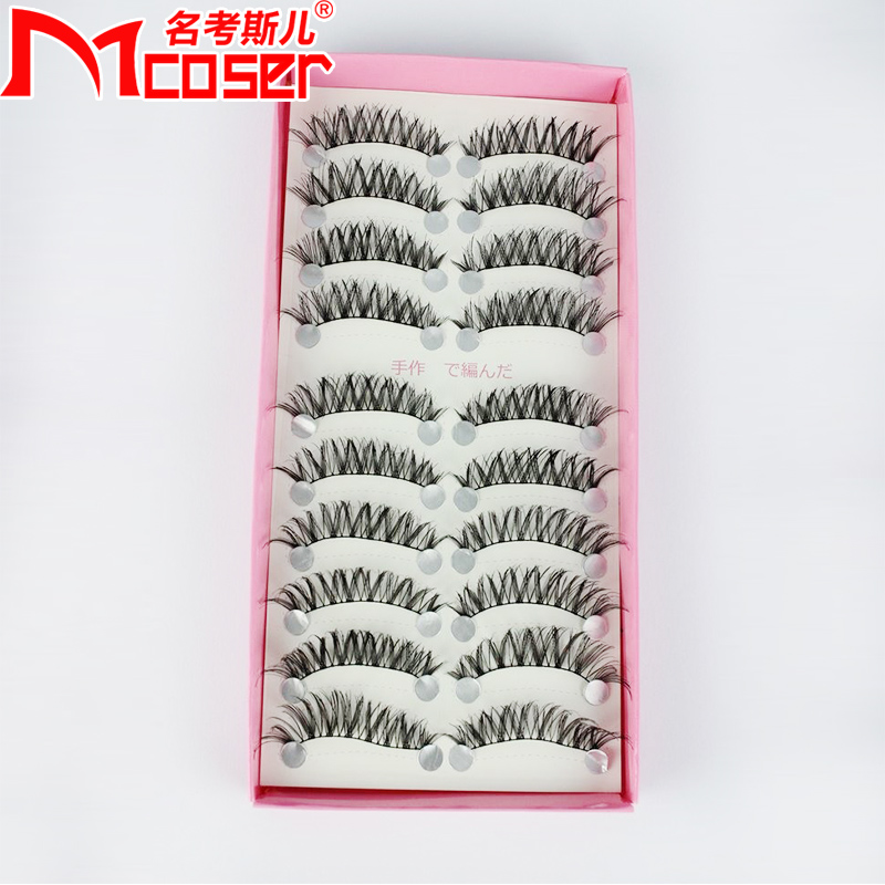 184f4e0ff48 Get Quotations · Mcoser cos. dedicated japanese exaggerated thick false  eyelashes naturally hard stems eyelashes/lower lashes