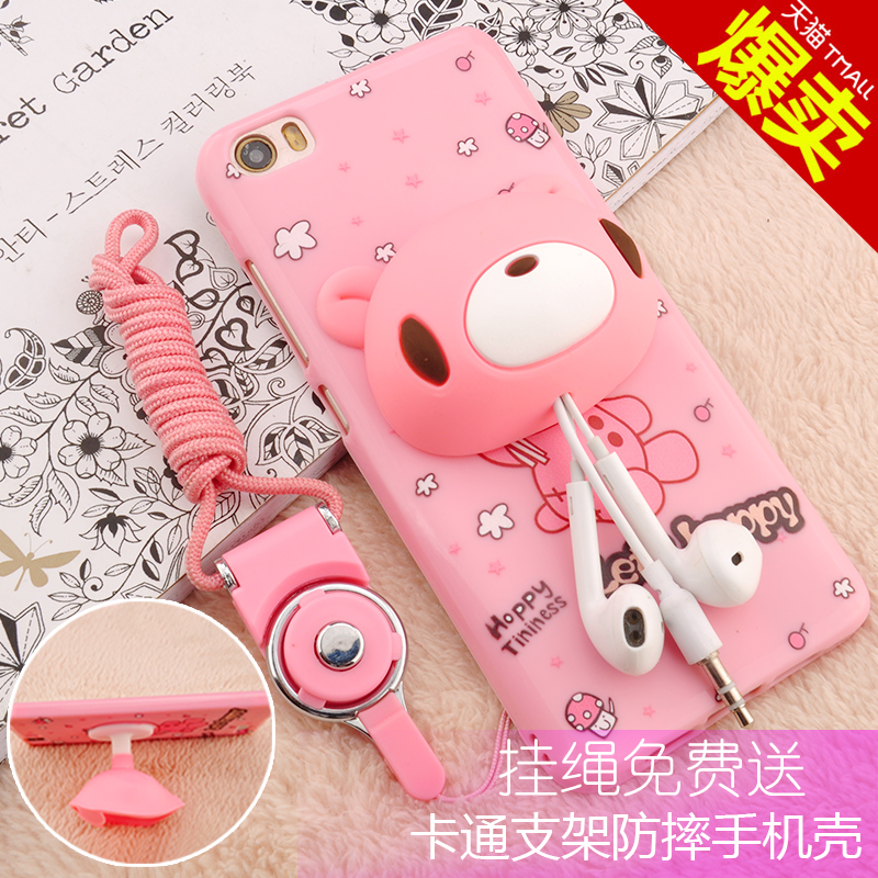 Mcwl 5splus protective sleeve 5s mobile phone sets millet millet 5 s whole package of silica gel plus female models lanyard shell