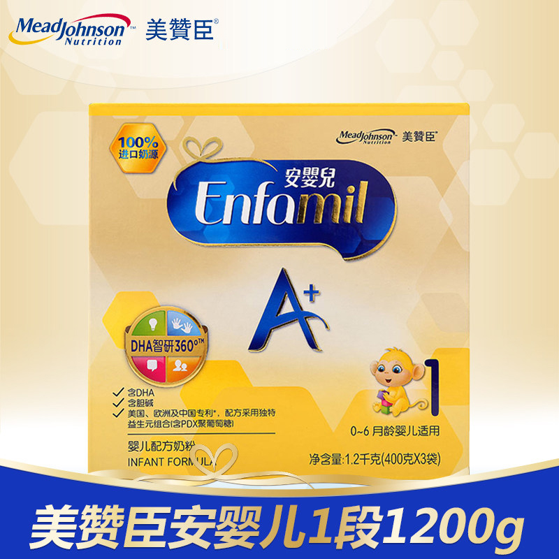 Mead johnson a segment an infant a + 1 infant formula milk powder 1200g boxed six months of age
