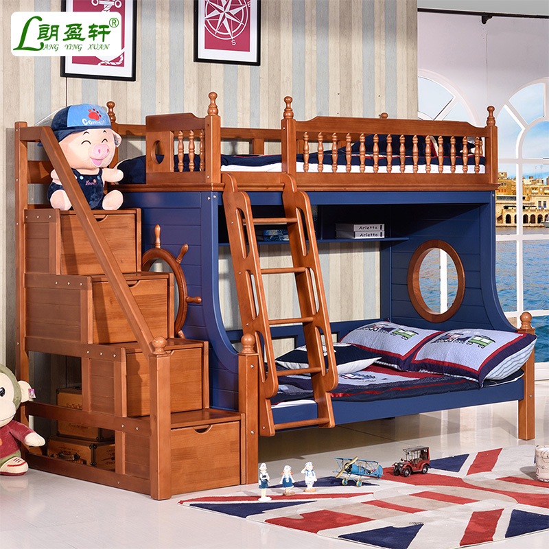 Mediterranean solid wood bunk bed children's bed adolescent bed bunk bed bunk bed combination of american double layer pirate bed