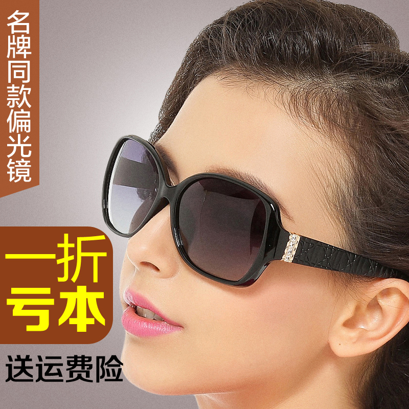 Medium and small face female models influx of people sunglasses sunglasses polarizer sunglasses uv protective eyewear glasses myopia can be equipped with a round face to open the car