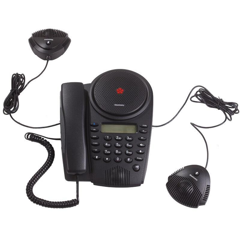 Meeteasy (meeteasy) mid EX-B expansion bluetooth phone telephone audio conferencing system