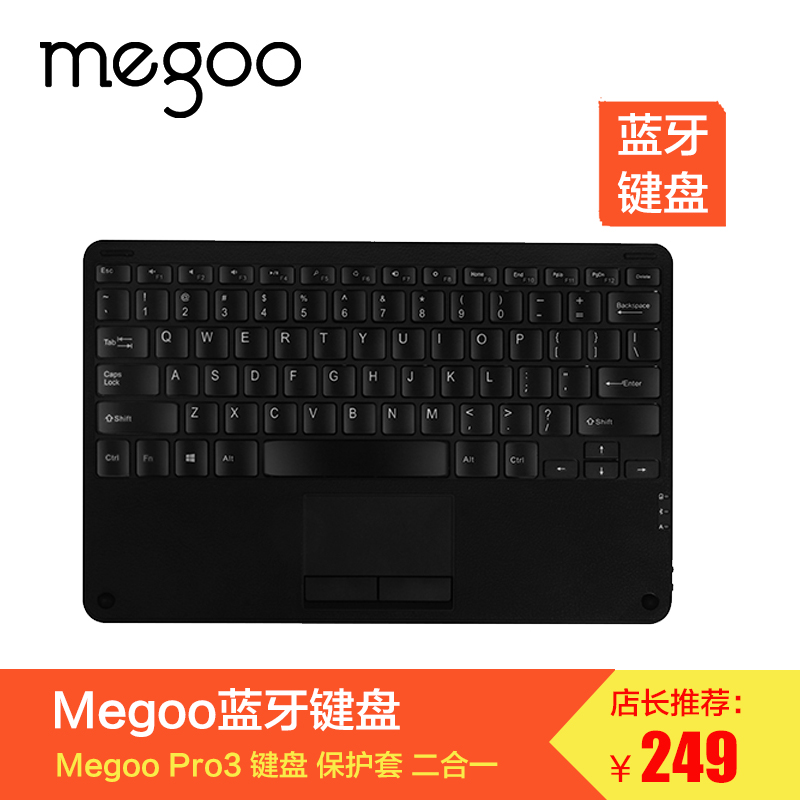 Megoo microsoft surface pro 4/3 physical keyboard cover protector surface 3 bluetooth keyboard